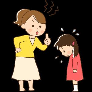 子供を叱る叱り方