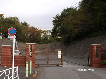 帝京大学中学校