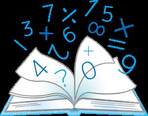 算数の教科書