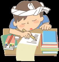 勉強中眠い