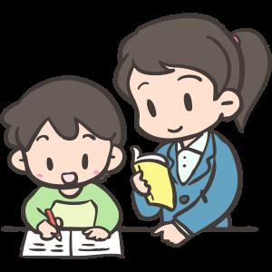 小学生へのノート指導