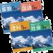 四谷大塚『予習シリーズ』の改訂